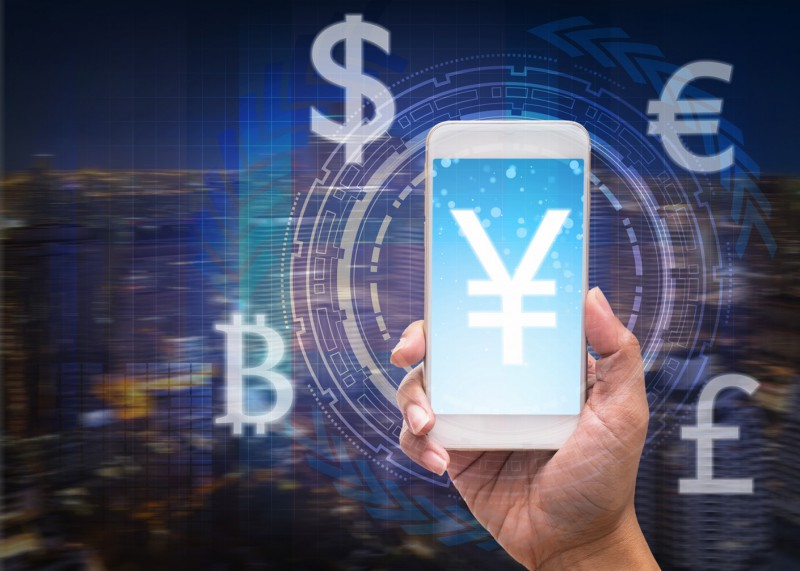 Japan is Moving Quickly Towards Its Digital Yen